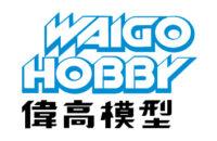 waigo-01